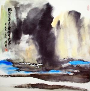 Li Chi Pang